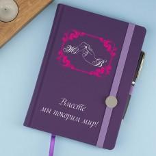 Ежедневник в обложке soft touch «Avellino» с именной гравировкой
