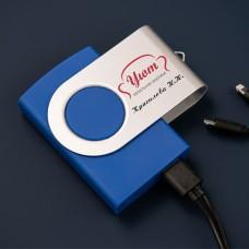 Внешний аккумулятор с персонализацией, 4000 мАч, цвет синий