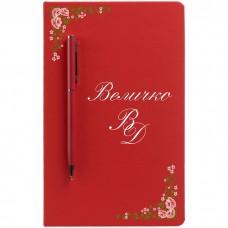 """Подарочный набор ежедневник с ручкой """"Savona"""" с гравировкой"""