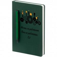 """Подарочный набор ежедневник с ручкой """"Varese"""" с гравировкой"""