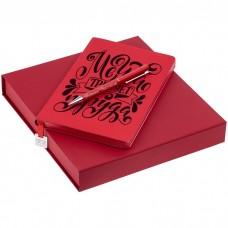 """Подарочный набор ежедневник с ручкой """"Rieti"""" с гравировкой"""