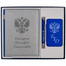 """Подарочный набор ежедневник, внешний аккумулятор и ручка """"Cobalt"""" с гравировкой"""