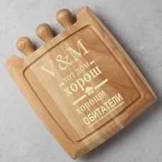"""Набор для сыра """"Пармезан"""" с индивидуальной гравировкой"""