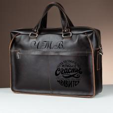 """Мужская сумка """" Broker"""" с именной гравировкой"""