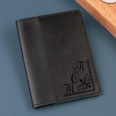 """Обложка для паспорта """"Corfu"""" с именной гравировкой"""