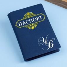 """Обложка для паспорта """"Devon"""" с персональной гравировкой"""