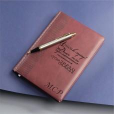 """Набор ежедневник с ручкой """"Writer"""" c персонализацией"""
