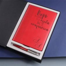 """Набор ежедневник с ручкой """"Memoria"""" c персонализацией"""