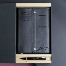 """Набор ежедневник с ручкой """"Adviser"""" c персонализацией"""