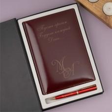"""Набор кожаный ежедневник с ручкой """"Kruzet"""" в подарочной коробке с гравировкой"""