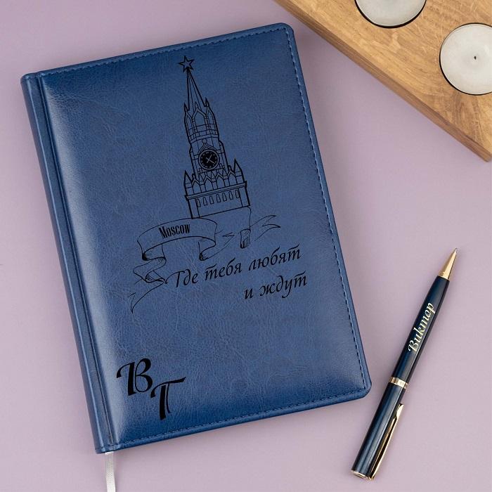 """Набор ежедневник с ручкой """"Dorset"""" в подарочной коробке с гравировкой"""
