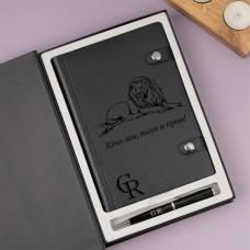 """Набор ежедневник с ручкой """"Senzo"""" с именной гравировкой"""