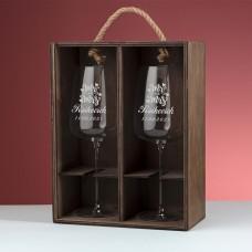 """Пара бокалов для вина """"Barolo"""" с именной гравировкой"""