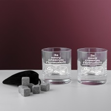 """Набор стаканов для виски в деревянном пенале """"Parley"""" с персональной гравировкой"""