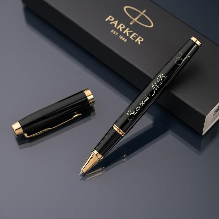 Ручка-роллер Parker IM с именной гравировкой, цвет черный/золото