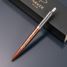 Шариковая ручка Parker Jotter с именной гравировкой, цвет оранжевый