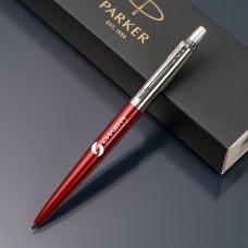 Шариковая ручка Parker Jotter с именной гравировкой, цвет красный