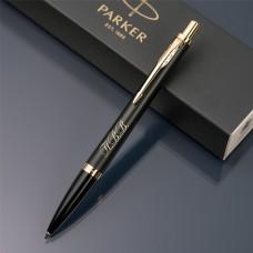 Ручка шариковая Parker Urban  с именной гравировкой, цвет черный/золото
