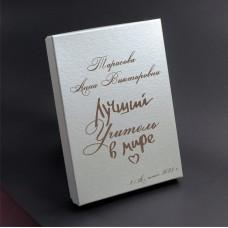Коробка для ежедневника А5, цвет серебро