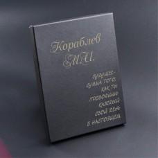 Коробка для ежедневника А5, цвет черный