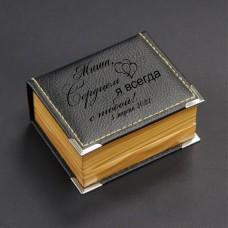"""Коробка для запонок """"Splendor"""""""