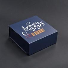 Коробка для ремня, картон
