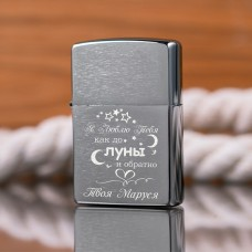 Матовая серебристая зажигалка Zippo с персонализацией