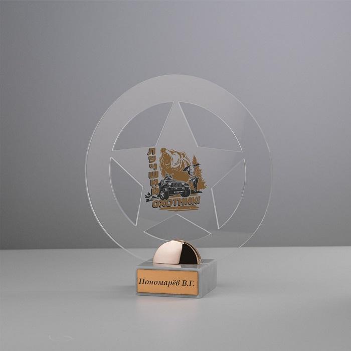 """Награда """"Этна"""" из акрилового стекла с гравировкой"""