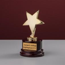 """Награда """"Звезда"""" на деревянном постаменте с гравировкой"""